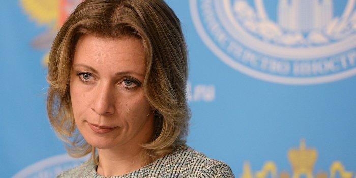 Захарова – о США: Да кто они такие, чтобы мы что-то доказывали? СМИ сообщили детали тайного плана США по Сирии