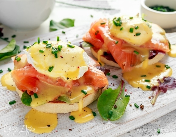 Кулинарные тренды: голландский соус
