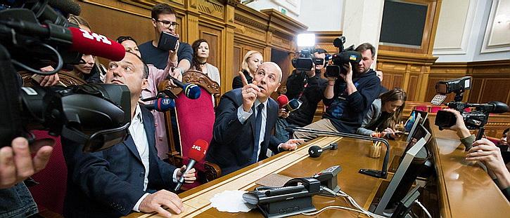 Срочно: Скандальный закон «о реинтеграции Донбасса» не принят