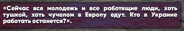 Альфред Кох жестко обратился в адрес украинцев: «Как же вы всех достали!»