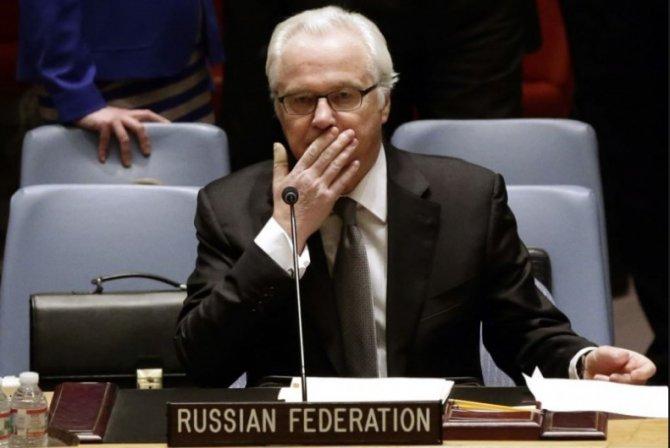 Поздно пить боржоми: В Киеве объяснили позицию по заявлению о Чуркине в СБ ООН