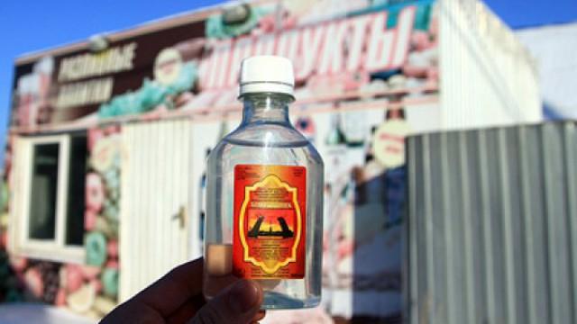 МИД России возмутила публикация украинского посла о «Боярышнике»
