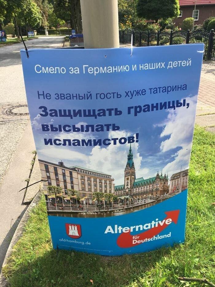 """""""Не званный"""" пишется слитно. И чем так немцам насолили татары? Их нравы, германия, европа, немцы, прикол, юмор"""