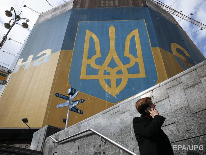 Украина попала в ТОП-самых опасных стран в мире