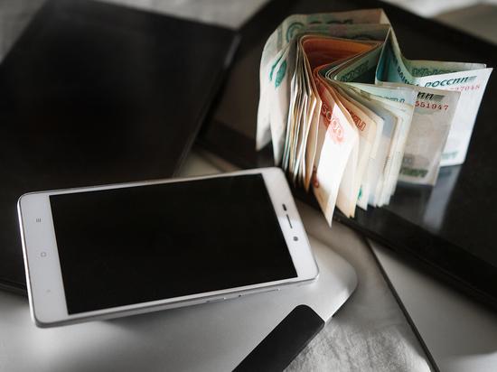 СМИ узнали о новой схеме телефонного мошенничества