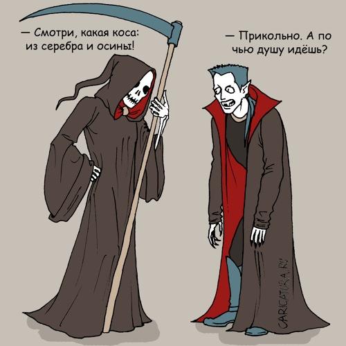 Анекдоты Про Коса