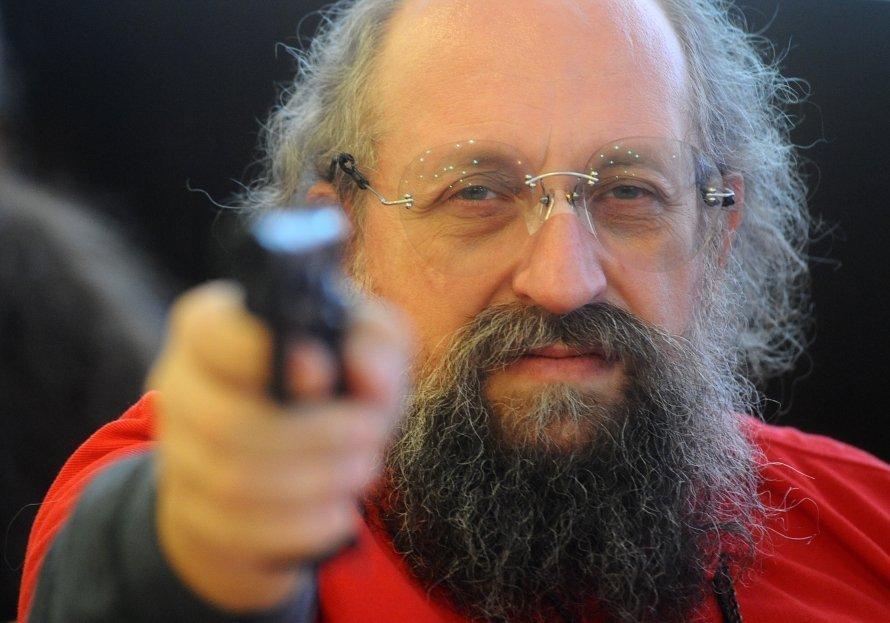 Дни киевских террористов соч…