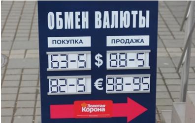 Нефть уже $75 за баррель. Ве…