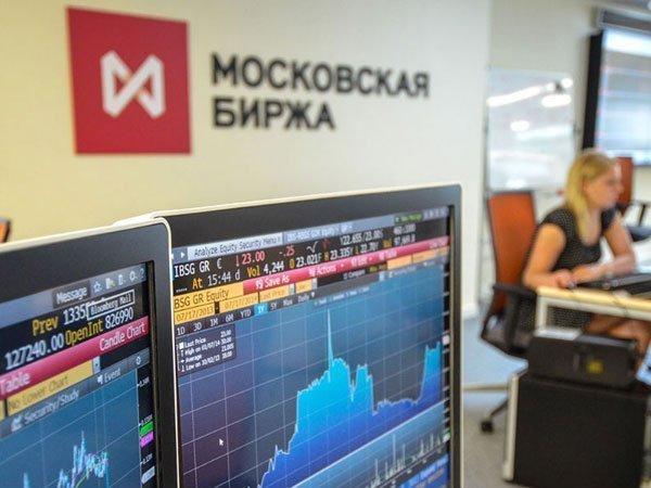 Российский фондовый рынок за неделю лишился максимального объема инвестиций с 2013 года