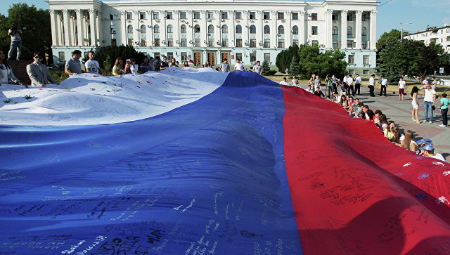 Россия заявила в ОБСЕ о дискриминации жителей Крыма