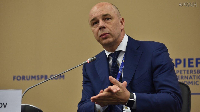 Министр финансов РФ объяснил отказ от индексации пенсий работающих пенсионеров