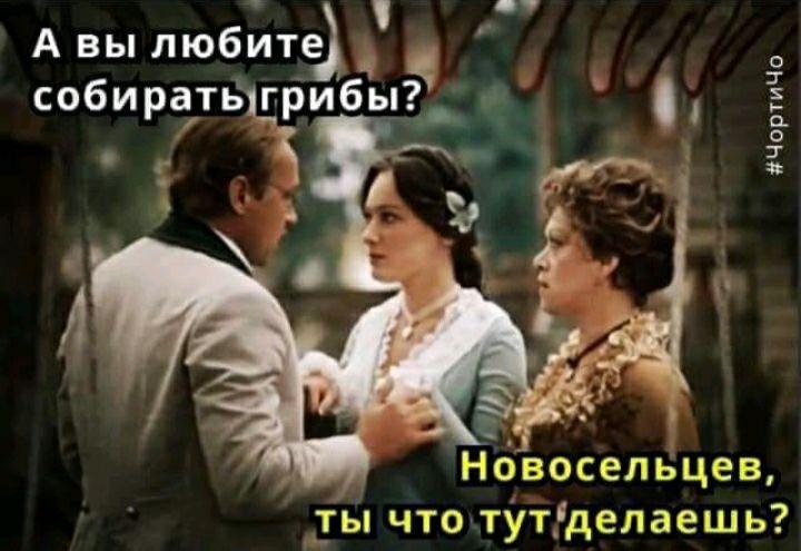 Врач — пациентке: — Курите? — ДА! — Пьете?...
