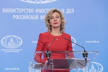 Захарова прокомментировала утверждение Помпео на пост госсекретаря США