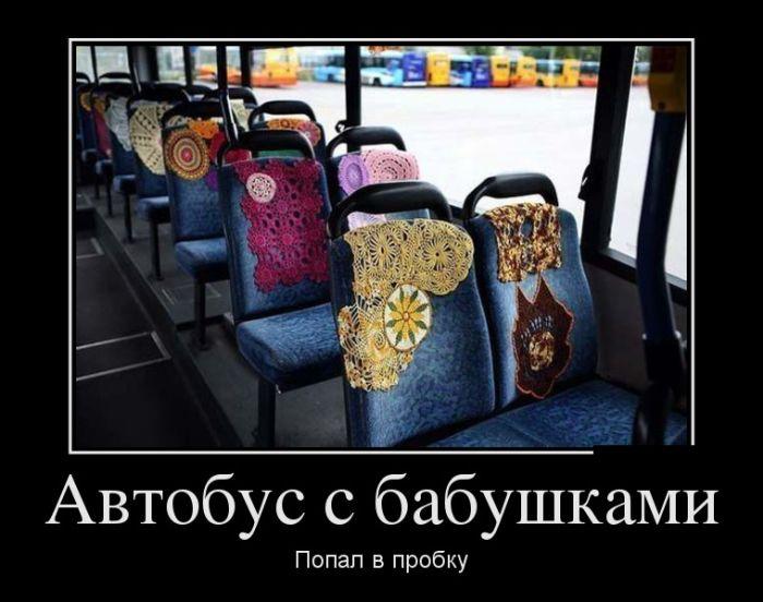 Народный юмор, как всегда в точку))))