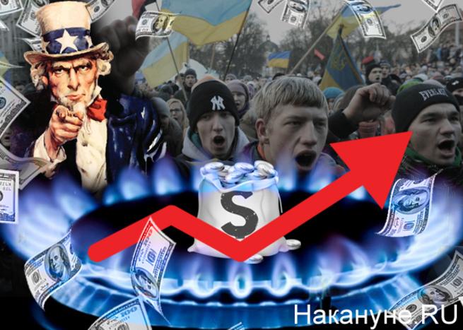 США оценили Украину дешевле …