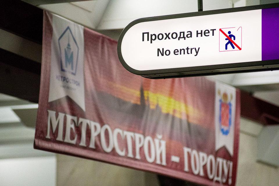 """Топ-менеджера петербургского """"Метростроя"""" задержали за неуплату налогов на 719 млн рублей"""