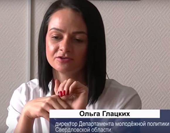 Свердловская чиновница заявила, что детям должны помогать только их родители