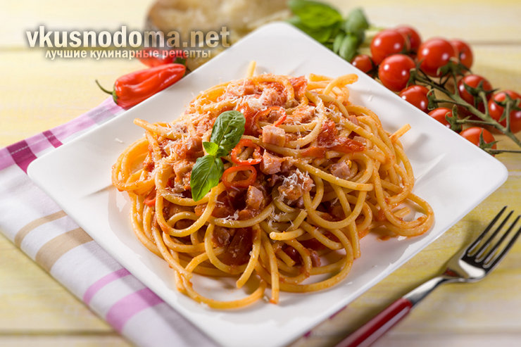 Спагетти «Аматричана» по-домашнему