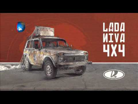 Lada Niva: Roscosmos Edition - потрясающая реклама