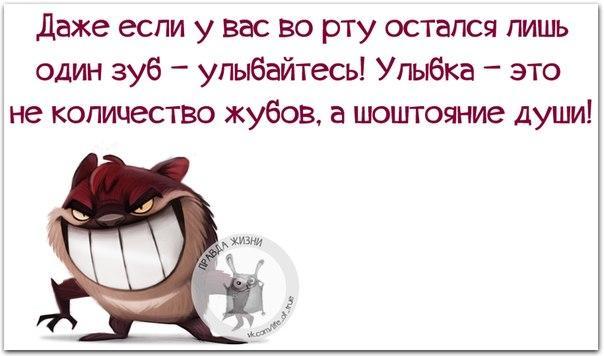 Улыбалки...))