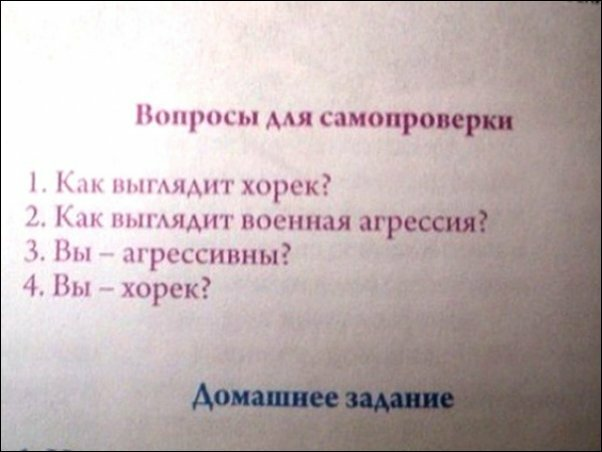Фото из источника prikol.ru