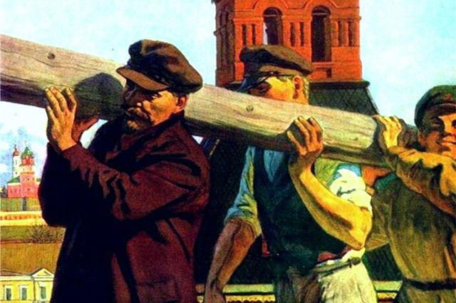 Праздник освобождённого труда. История о субботнике, Ленине и бревне
