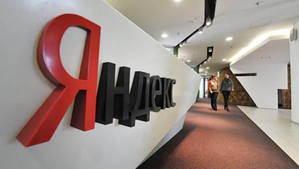 Прозападные интересы «Яндекса» обрушили акции компании