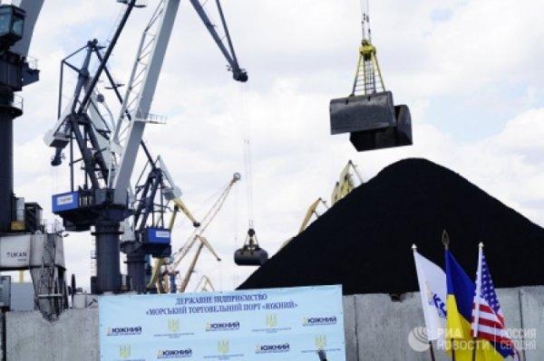 Полувековая кабала: Украина обязалась 49 лет покупать американский уголь