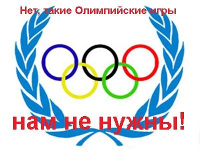 Почему СССР мог отказаться от участия в Олимпиаде, а РФ – нет?