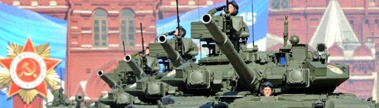 Русские танки под Харьковом …