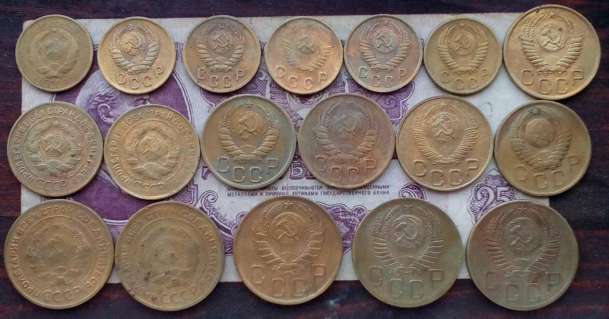 Вот 10 самых ценных монет СССР. Сколько они стоят сейчас?