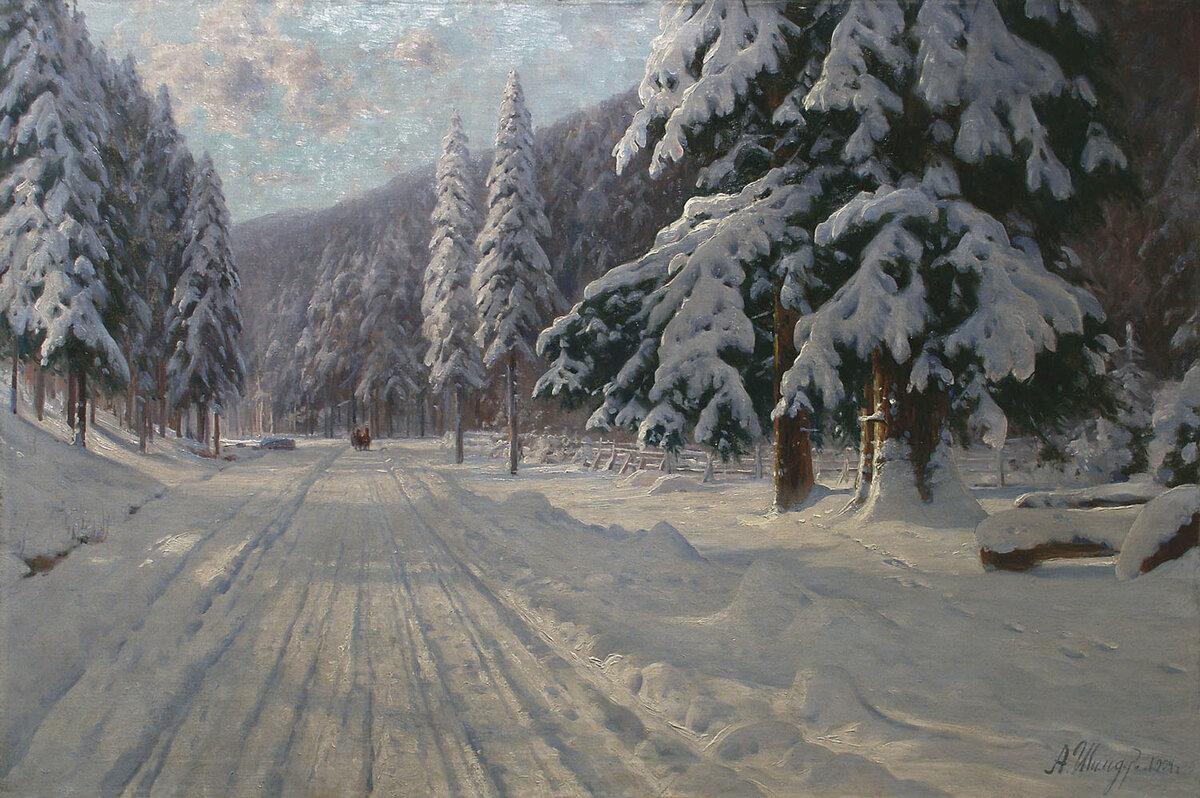 Андрей Шильдер. Зимний пейзаж. 1918. Холст, масло. 62 х 105 см. Частная коллекция