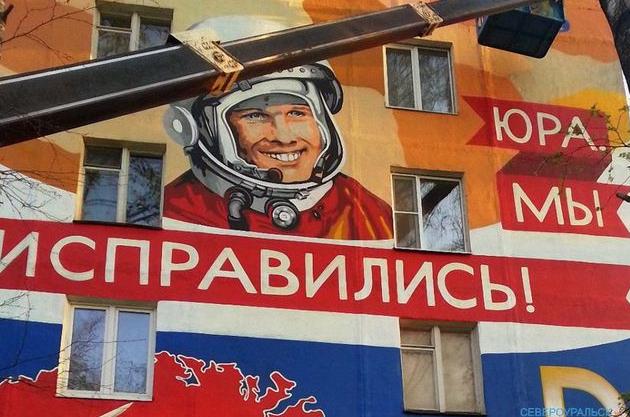 Александр Роджерс: О конструктивной критике Путина
