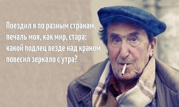 """25 """"гариков"""" от Игоря Губермана"""