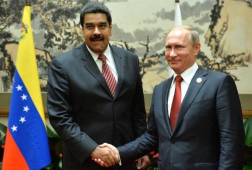 Венесуэла как капкан для Путина. Юлия Витязева