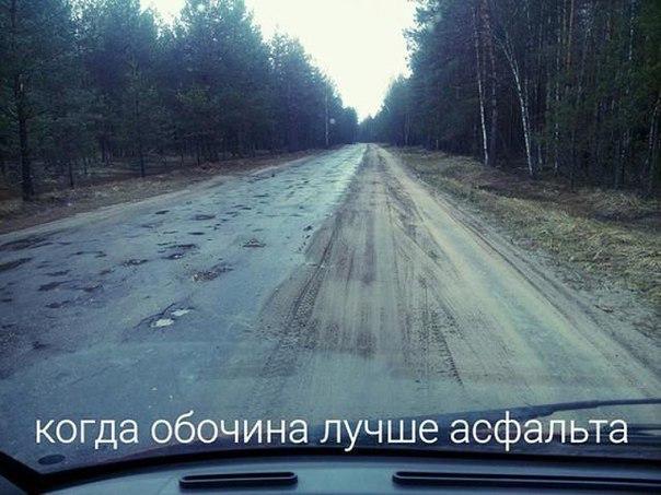 Дорого в России - это...