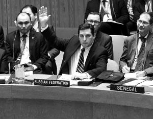 Не удастся отнять у России право вето в ООН