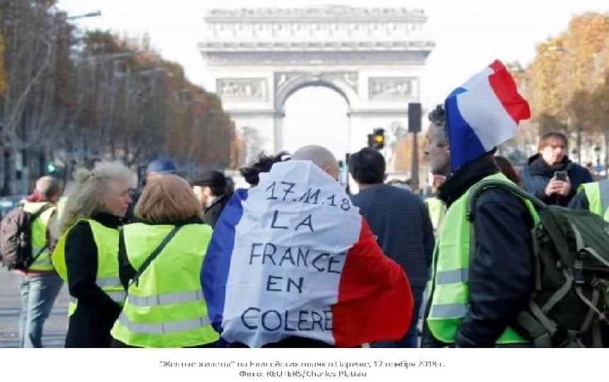 Во Франции народ вышел на ул…