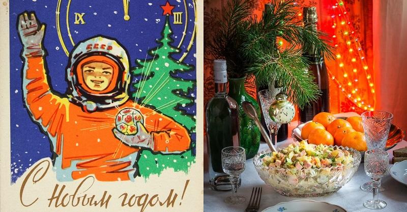 Вот каким был новогодний стол в СССР