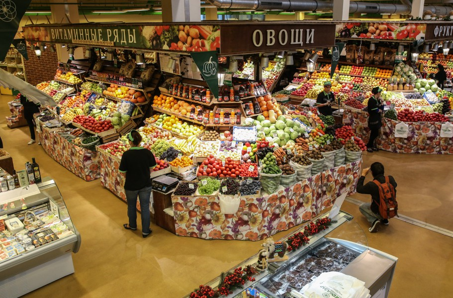 теплового продовольственые рынки в москве основным недостатком