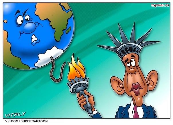 Изменение геополитического расклада в пользу России или настало время «собирать камни»