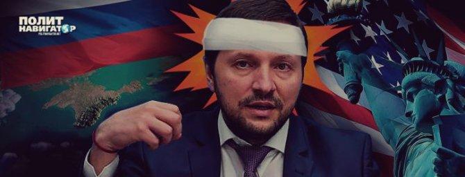 Украинский министр рухнул в …