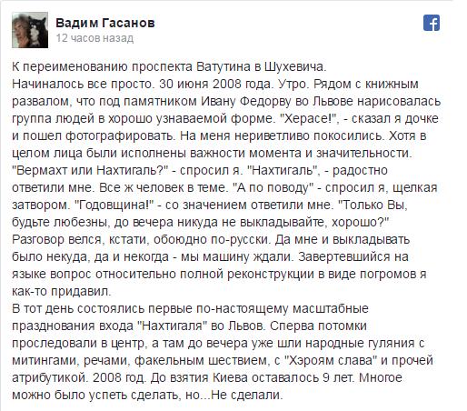 2008 год, до взятия Киева оставалось 9 лет. Многое можно было успеть сделать, но ... не сделали (с)