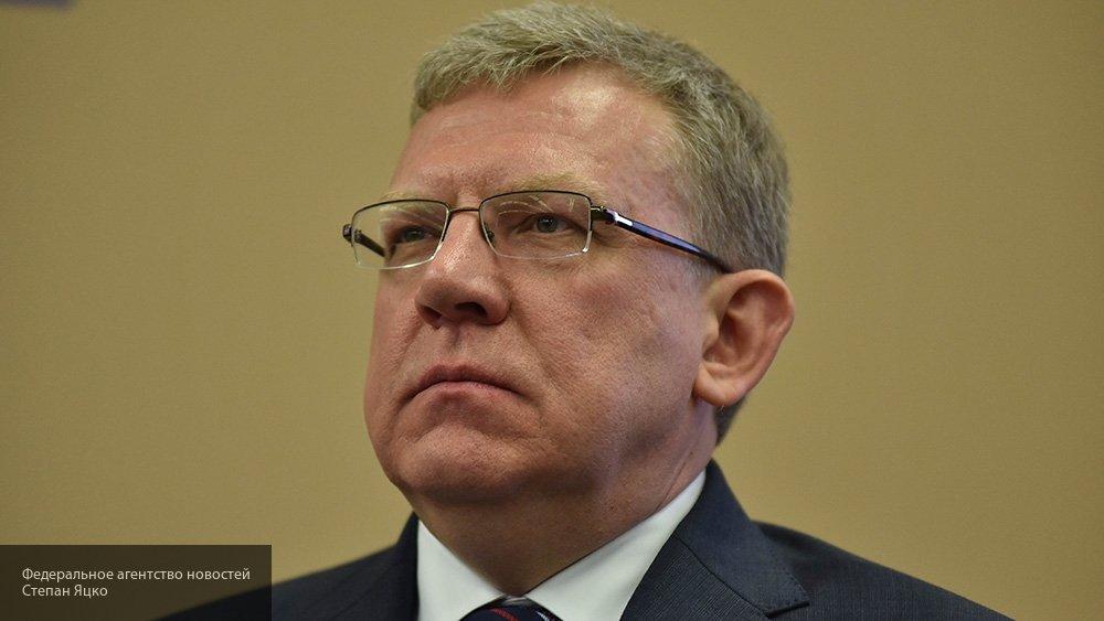 Алексей Кудрин не будет участвовать в выборах президента в 2018 году