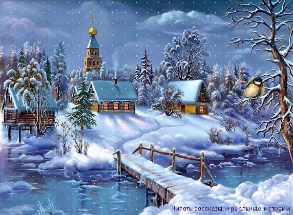 Рождественское чудо — история из жизни.