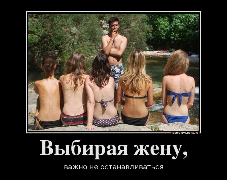 Пятничные демотиваторы про девушек (11 фото)