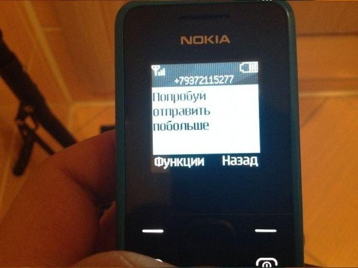 Стеб над СМС-мошенником (38 фото)