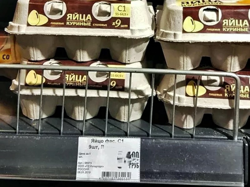 Рост цен стараются завуалировать