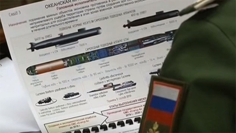 """В США рассказали о российском оружии """"Судного дня"""""""