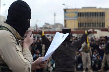 Боевики ИГ казнили девять подростков с помощью электропилы